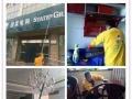 廊坊家庭保洁 开荒保洁 单位保洁 除甲醛,高空清洗