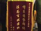 上海律师,宝山律师,房产律师,合同律师