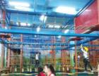 温州最大的室内儿童青少年拓展基地