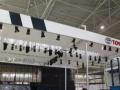 泰安展会布置搭建设计等广告物料制作等价格低质量保证