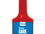 迪塔柴油降凝剂