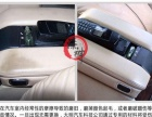 山东大明车汽车科技服务有限公司加盟