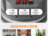 南通無線吸塵器廠家 潔威科電瓶工業吸塵器WB-80D