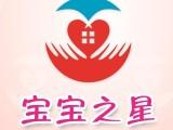 优质育儿嫂 月嫂 早教师 育婴师 服务全北京来电优惠