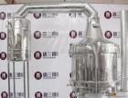 深圳唐三镜纯粮食白酒技术 小型家用酿酒设备