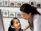 在职一对一家教--张老师