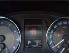 丰田卡罗拉2014款 卡罗拉 1.6 无级 GL-i