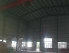 通州区平潮镇工业集中区 厂房 1200平米