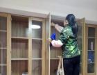 新站区保洁公司承接商场开荒保洁新房保洁、地板打蜡等