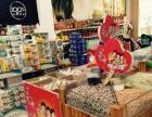 黄石镇 百货超市 商业街卖场