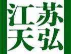 大庆新风学城