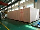 昌平木箱 充电桩木包装箱 木箱 新能源木箱包装