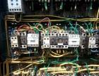 章丘专业电工 线路检修 水电安装布线 灯具维修安装电话