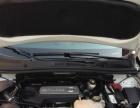 现代伊兰特 朗动2012款 1.6 手动 GLX 领先型 代步练