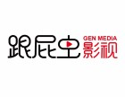 杭州活动纪实跟拍 视频制作 产品视频宣传片