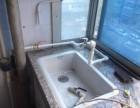桂林市叠彩家电维修 水电维修与安装