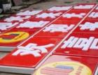 广告牌/上海广告牌设计/上海广告牌制作/上海广告牌
