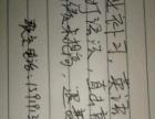 初中语法补习,直击中考