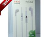 特价促销品牌万能转换耳机重低音效全兼容中兴三星小米耳机