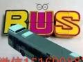 菠萝树5D智慧字母早教玩具低价出售