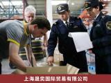 上海橡胶制品进口贸易报价