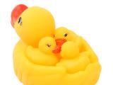 婴幼儿洗澡戏水发声小黄鸭儿童亲子水里大号玩具 母子小鸭子4个装