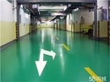 专业环氧地坪施工 水泥自流平 地坪 艺术漆 PVC地板