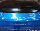 荣祥专业汽车凹陷修复 玻璃修复 凹坑修复