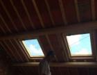 供应舟山地区安和日达地下室采光窗 铝合金天窗