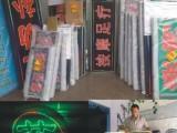 四川广告公司电话 成都广告牌制作厂家 成都广告公司