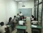 雙流地區 一對一培訓班 為您的孩子找個好老師