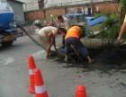 马驹桥附近清洗下水道抽污水抽化粪池