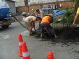 通州區專業清理污水井抽化糞池清理隔油池市政管道清淤