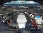 奥迪 A6L 2014款 TFSI 舒适型高端大气上档次最佳商务
