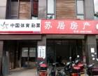 澄湖路阳光水榭南门口双层商铺出租