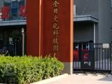 北京石景山安宽带西山汇企业宽带安装联通专线
