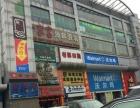 越秀区黄花岗文化广场一楼商铺 500平米