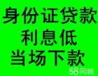 湘潭无抵押8千到10万贷款