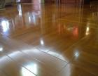 兴华大街地板打蜡,亦庄专业木地板打蜡,大兴宏运服务很到位