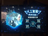 ICTBOX人工智能外呼机器人全国招商代理