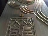 杭州业制作浮雕烫金版(烫金击凸版)、压纹版、烫金版等印刷制版厂