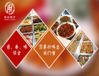 深圳食堂服务优点多,鸿业餐饮管理食堂赢在高效!