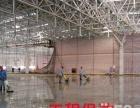西宁专业保洁清洗 高空作业 石材翻新 地板打蜡等
