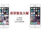 扬州小米手机维修 小米手机换屏维修 小米手机不开机维修