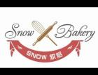 上海西点烘焙培训,上海烘焙培训学校