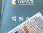 扬州行知教育扬州较好的教育机构名师任教全科辅导