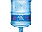 常州桶装水2小时免费配送,首单1元购