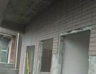 承接各类房屋维修翻新