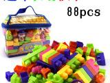 玩具批发 洪泰193趣味农场积木88粒塑料积木 早教益智儿童玩具