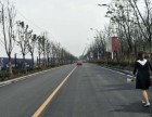 惠州惠阳区180亩国有工业土地出售 企业转移用地首选